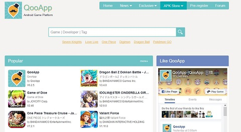 Qooapp download for android pc and ios english japanese download qooapp for pc stopboris Images