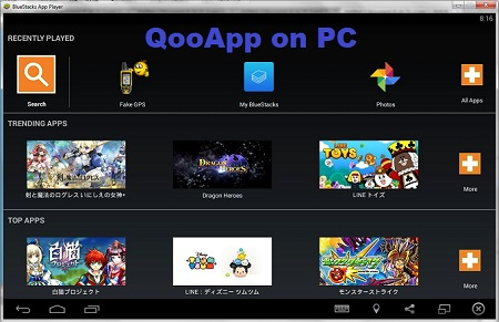 Download QooApp for PC using Bluestacks