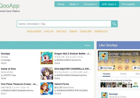 QooApp Download for Android, PC, and iOS [English & Japanese]